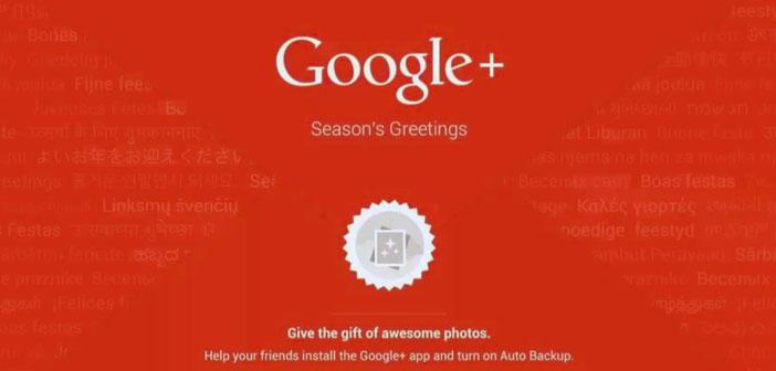 Google+ からのささやかなプレゼント