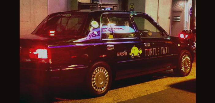 タートルタクシーをみつけた