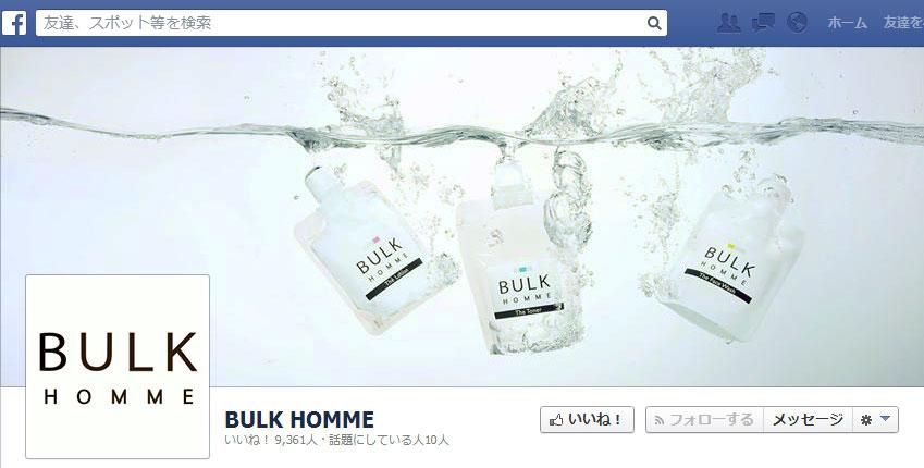 BULK HOMME Facebook