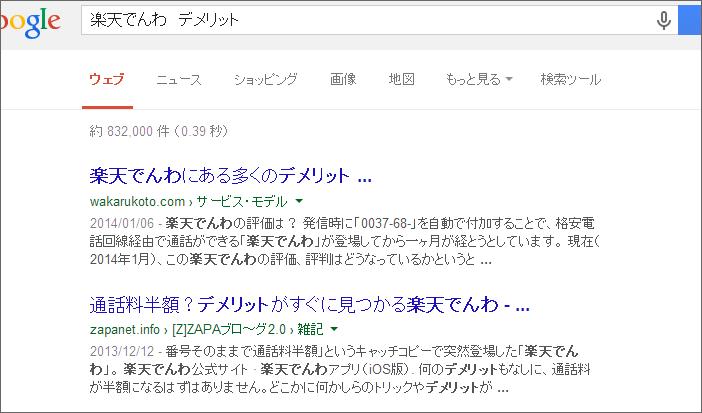 【悲報】『グラップラー刃牙』第一話、28 ...