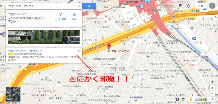 現在のgoogleマップ