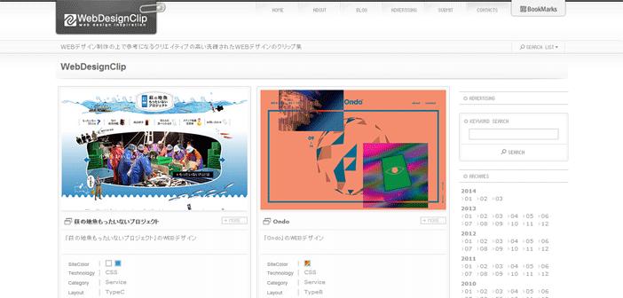 Web-Design-Clip