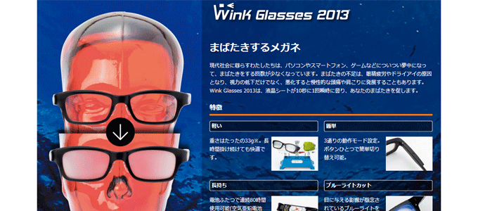 Wink-Glasses