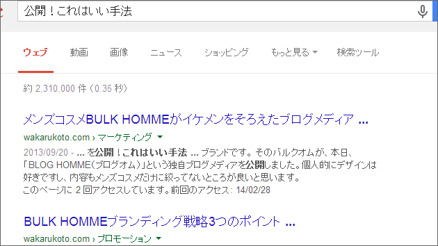 googleタイトルルール07