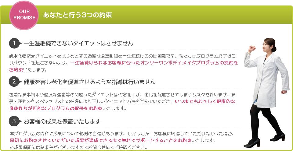 new_image04