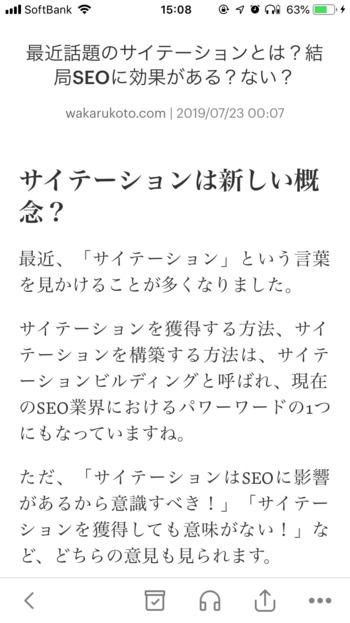 スマホアプリ-見え方02