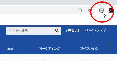Pocket-PC-拡張機能登録