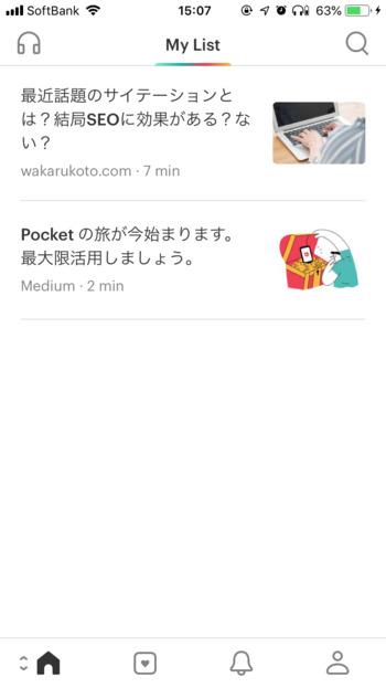 Pocket-スマホアプリ-見え方01