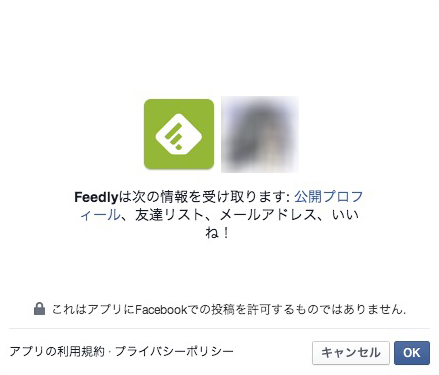 feedly_07