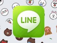 LINE STICONS