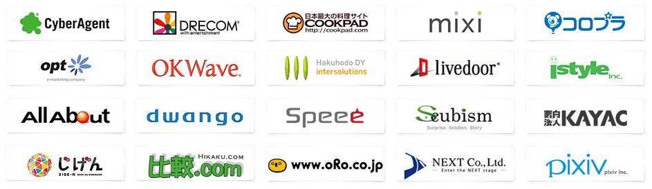 IT_Web業界の求人・採用情報に強い転職サイトGreen_利用企業