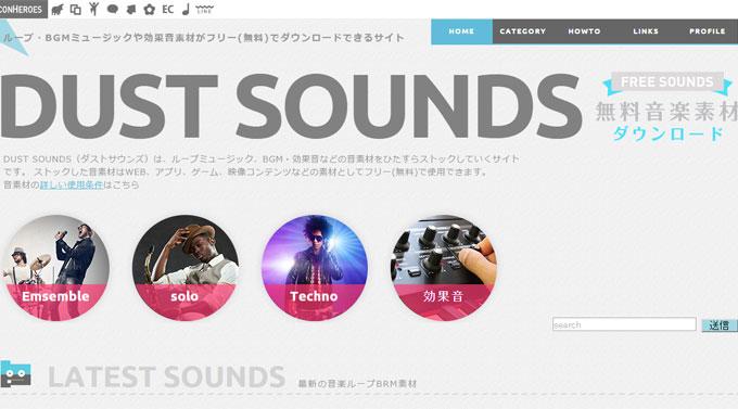DUST-SOUNDS