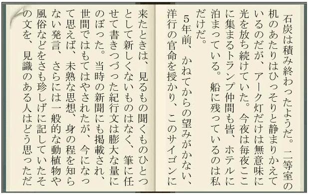 速読は文章を早く読むことではなく、キーワードを記憶し繋ぎ合わせる方法01