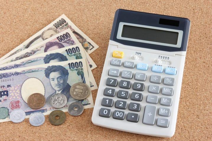 お小遣いサイト月1万円稼ぐ人は58人に1人-5万円超200人に1人