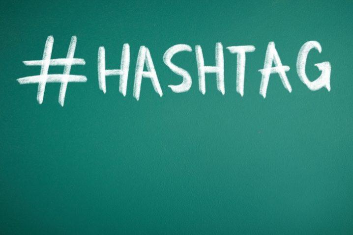 Twitterハッシュタグの使い方