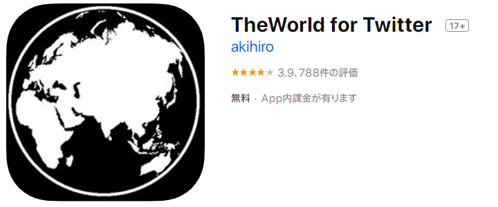 TheWorld for Twitter