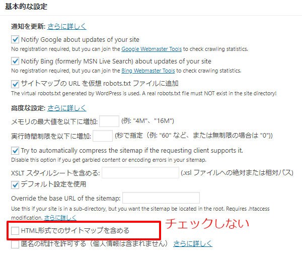 Google-XML-Sitemap-Generator01