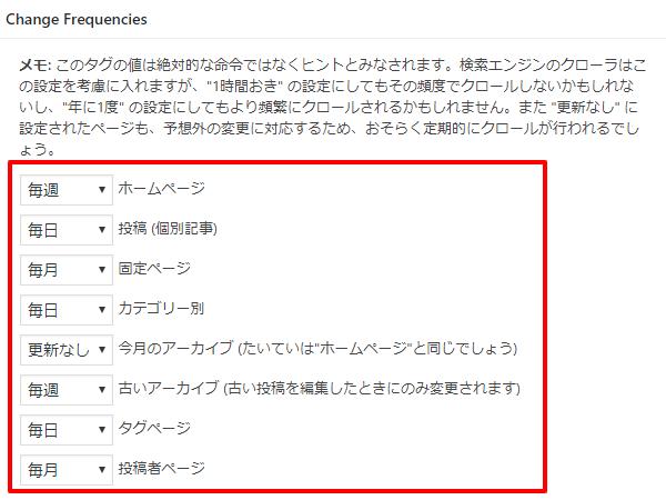 Google-XML-Sitemap-Generator04