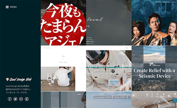 Good-Design-Web
