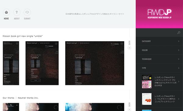 Responsive-Web-Design-JP
