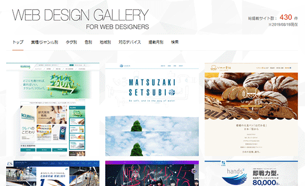 WEB-DESIGN-GALLERY-for-WEB-DESIGNERS