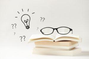 情報収集力を高める方法