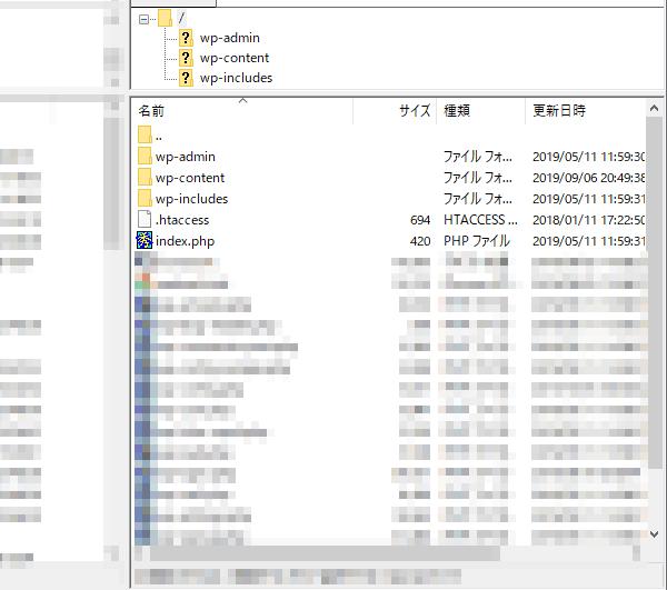 GoogleAdSense-adtxt設置03